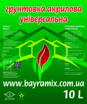 Грунтовка акриловая глубокопроникающая BAYRAMIX